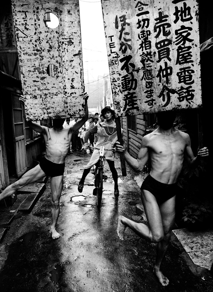 Butô dancers © William Klein